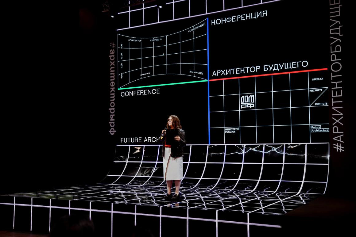 Image of Woman on Stage with Augmented Reality behind her.